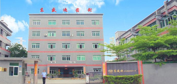 Dongshengdi seal products Co., Ltd