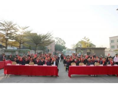 东盛迪丨2020年度表彰大会